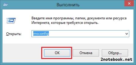 open-msconfig4.jpg