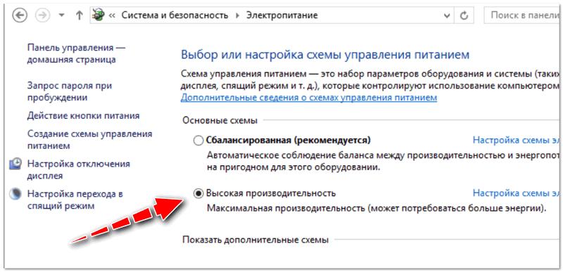 Vyisokaya-proizvoditelnost-800x387.png