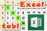 Tablitsyi-v-Excel.png