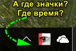 V-tree-net-znachkov.png