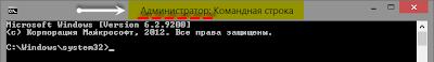 Cmd+as+Admin-0.png