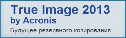 1380908697_2.jpg