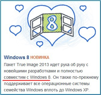 1380908512_3.jpg