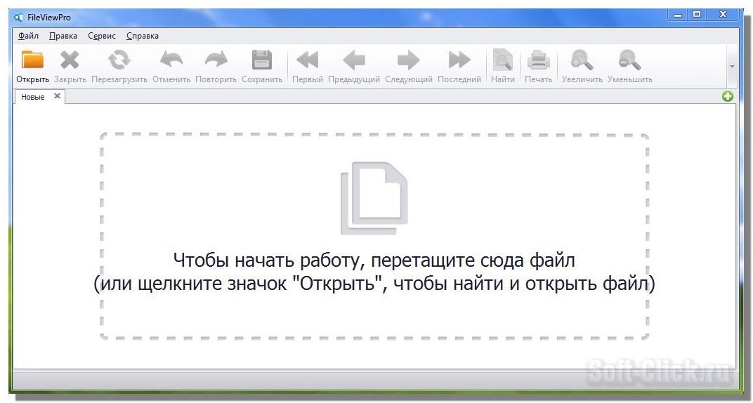 FileViewPro1.jpg