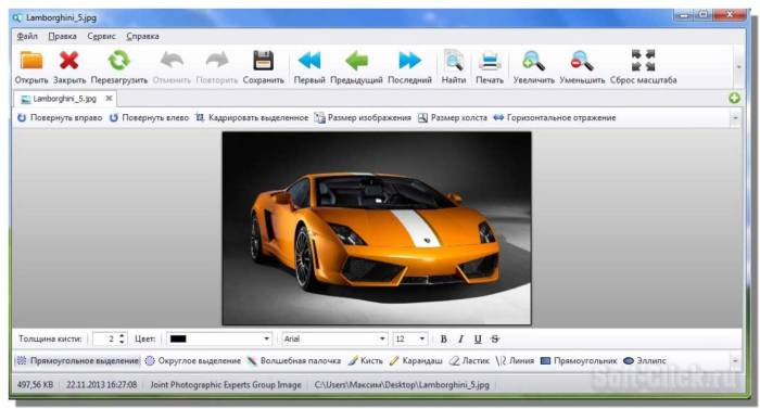 FileViewPro2.jpg