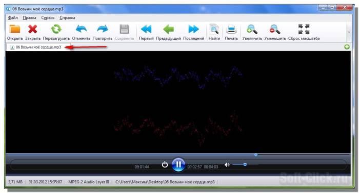 FileViewPro5.jpg