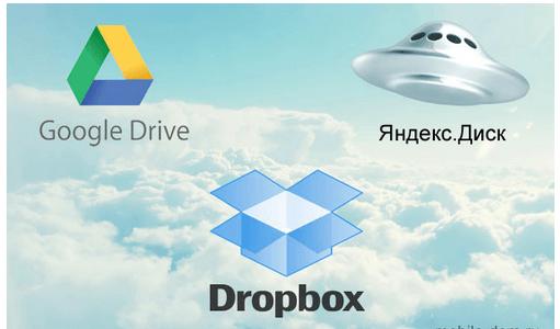 яндекс-и-гугл-диск.png
