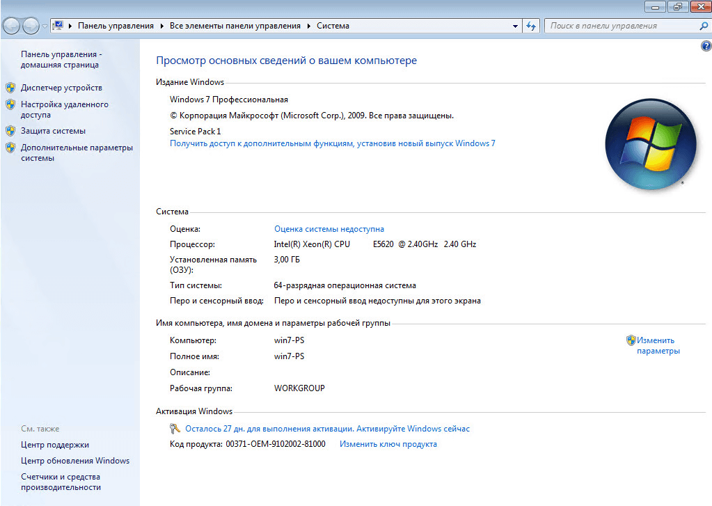 kak-obnovit-windows-7-do-windows-8.1-00.png