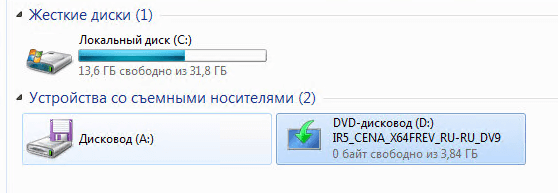 kak-obnovit-windows-7-do-windows-8.1-01.png