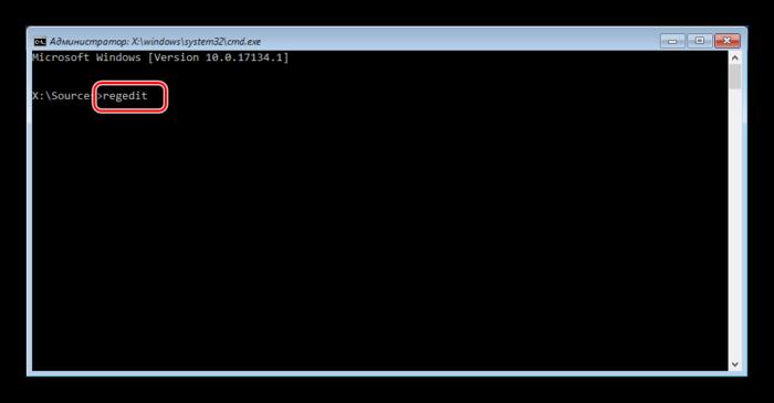 Komandnaya-stroka-pri-ustanovke-OS-Windows-10-1.png