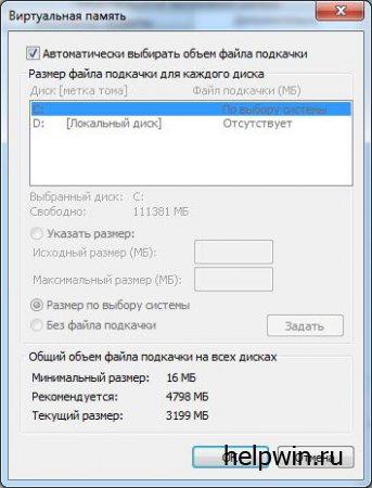 1322762676_2.jpg