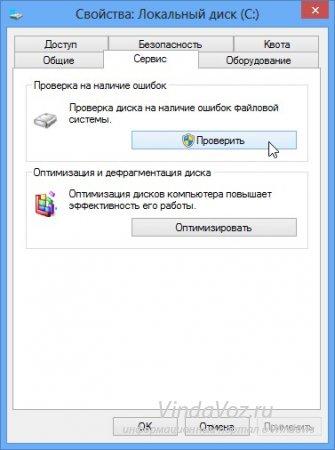 1359614620_2.jpg