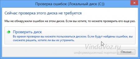 1359614666_3.jpg