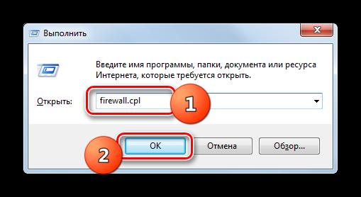 Perehod-v-okno-nastroek-brandmaue`ra-Vindovs-putem-vvedeniya-komandyi-v-okoshke-Vyipolnit-v-Windows-7.png