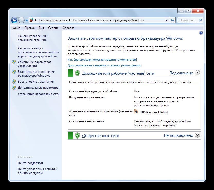 Okno-nastroek-brandmaue`ra-Vindovs-v-Windows-7.png