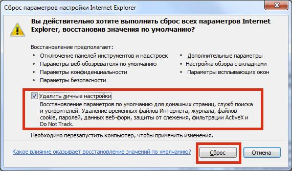 pereustanovit-ie-2-571x335.jpg