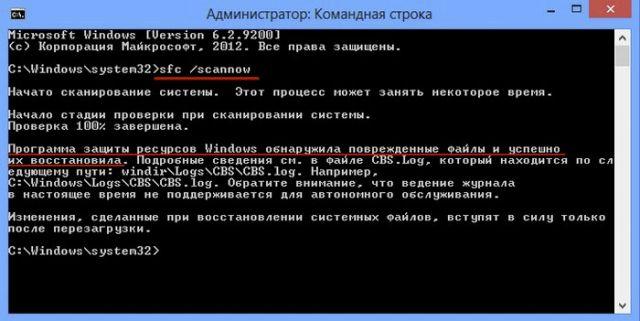 pereustanovit-ie-13-640x321.jpg