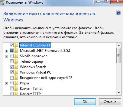 Komponentyi-Windows-e1470217235210.png