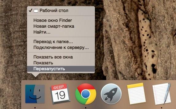reboot-finder-1.jpg
