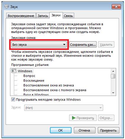 Screenshot_7-20.png