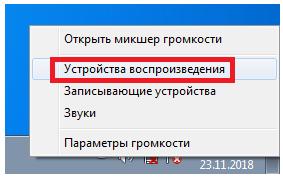 Screenshot_10-18.png