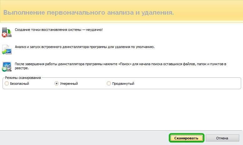 kak-udalit-360-total-security-11.jpeg