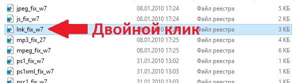 sliyanie-s-reestrom.jpg