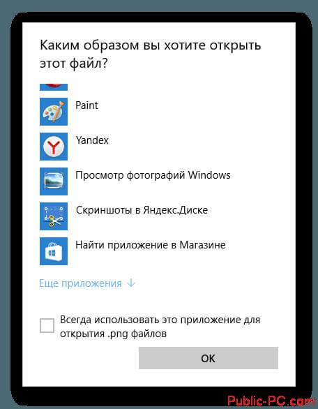 Vosstanovlenie-assotziazii-failov-tzerez-otkrit-s-pomoshuu.png