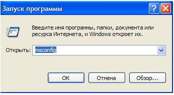 запуск-программы.png