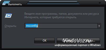 1364800716_avtozapusk.jpg