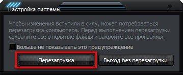 1365058293_avtozagruzka.jpg