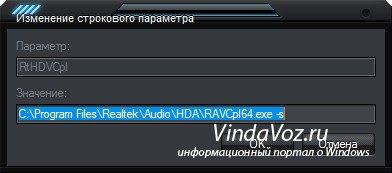 1366004296_avtozagruzka_v_reestre_1.jpg