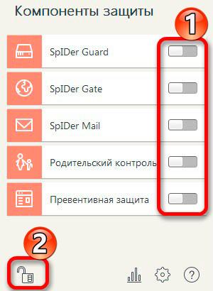 Vyiklyuchenie-vseh-komponentov-zashhityi-v-antivirusnoy-programme-DrWeb.png