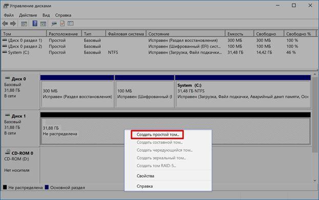 pochemu-windows-ne-videt-zhestkij-disk-i-chto-s-jetim-delat-image5.jpg