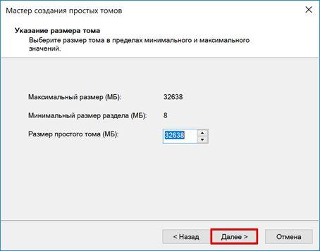 pochemu-windows-ne-videt-zhestkij-disk-i-chto-s-jetim-delat-image7.jpg