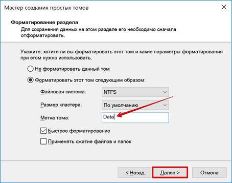 pochemu-windows-ne-videt-zhestkij-disk-i-chto-s-jetim-delat-image9.jpg