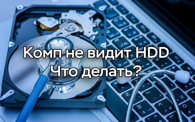proverka-zhyostkogo-diska.jpg