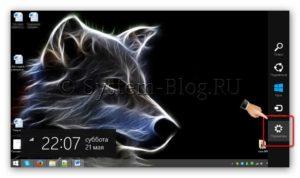 Kak-sozdat-uchetnuju-zapis-na-Windows-8-lokalnyj-polzovatel-i-akkaunt-v-Microsoft-300x178.jpg
