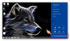 Kak-sozdat-uchetnuju-zapis-na-Windows-8-lokalnyj-polzovatel-i-akkaunt-v-Microsoft-2-300x178.jpg