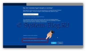 Kak-sozdat-uchetnuju-zapis-na-Windows-8-lokalnyj-polzovatel-i-akkaunt-v-Microsoft-8-300x178.jpg