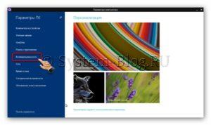 Kak-sozdat-uchetnuju-zapis-na-Windows-8-lokalnyj-polzovatel-i-akkaunt-v-Microsoft-10-300x178.jpg