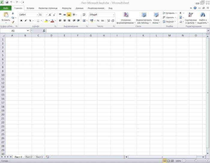 Interfejs-programmy-Excel-2010-e1546200283698.jpg