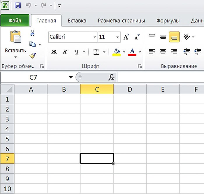 Vydelennaja-jachejka-imeet-svoj-unikalnyj-adres-C7-kotoryj-sostoit-iz-bukvy-stolbca-i-cifry-stroki.jpg