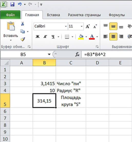 Jachejki-mogut-soderzhat-chislovoe-znachenie-tekst-simvoly-formuly-i-drugie-jelementy.jpg