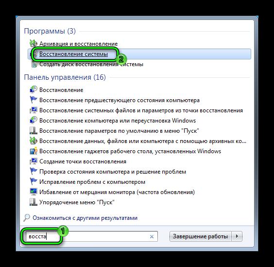 Poisk-Vosstanovleniya-sistemy-v-Puske-1.png