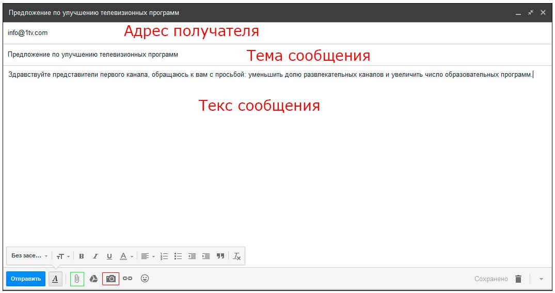 napisanie-pisma1.jpg