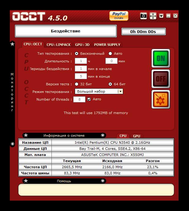 occt-interface.png