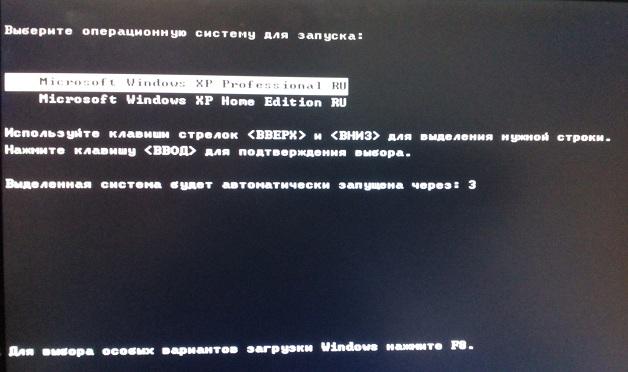 dve-operatsionnye-sistemy-windows-xp.jpg