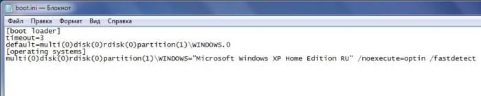 windows-xp-ne-zagruzitsya.jpg