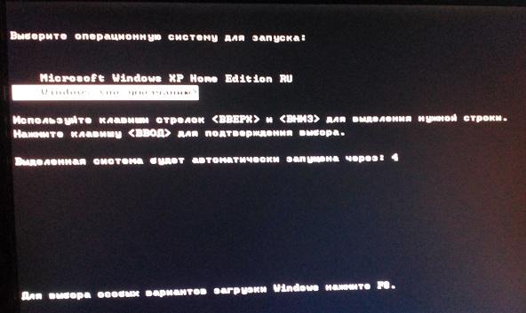 windows-po-umolchaniyu.jpg
